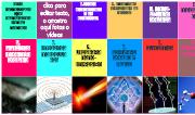 tecnologias que transfomaran el mundo