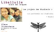Libellule - École des langues